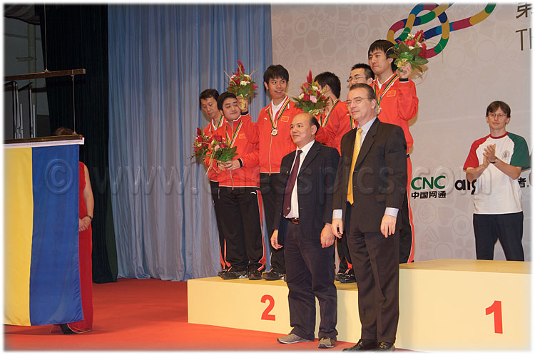20081014_295MindSportsGamesBeijing08