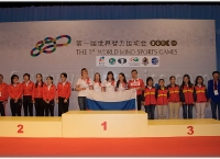 20081014_258MindSportsGamesBeijing08