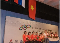20081014_282MindSportsGamesBeijing08