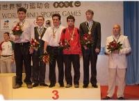 20081014_293MindSportsGamesBeijing08