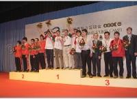20081014_305MindSportsGamesBeijing08