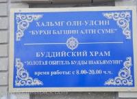 20081213_148