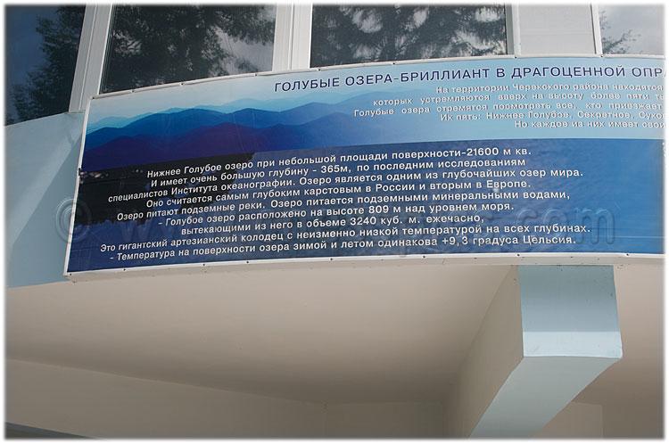 20080906_37