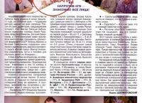 64  (July 2000, Russian)