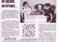 64  (April 2001, Russian)