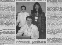 Shakhmatnaya Nedelia  (November 5, 2002, Russian)