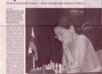 Kommersant  (December 6, 2002, Russian)