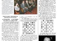 64  (December 2004, Russian)