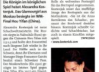 Berner Zeitung  (Sept. 18, 2008, German)