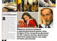 Itogi  (February 8, 2005, Russian)