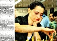 Kommersant  (Sept. 18, 2008, Russian)