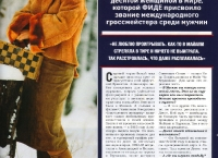 Magazine Hello  (December 2004, Russian)