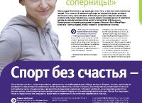 Tvoi Megafon  (2009, Russian)