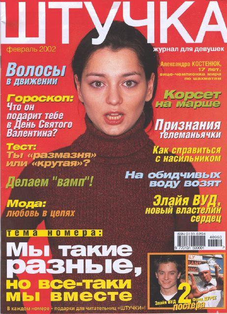 shtuchka1