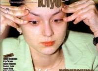 sportklub1-2-99cover